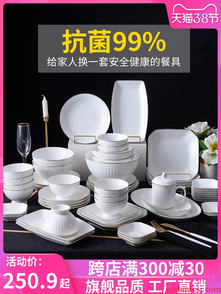 Ya cheng DE dishes set tableware, household health safety plate bacteriostatic light dishes combine key-2 luxury antibacterial glaze ceramic