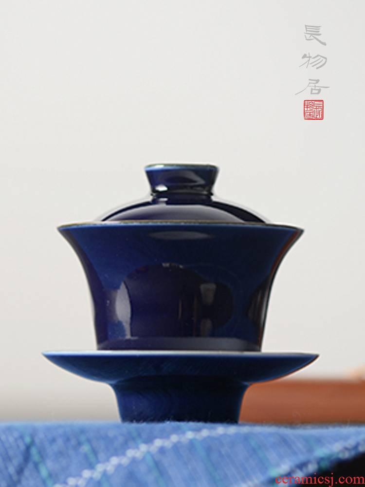 Only offered home - cooked blue yan glaze in the three tureen lid cup cup jingdezhen ceramic tea bowl of tea by hand