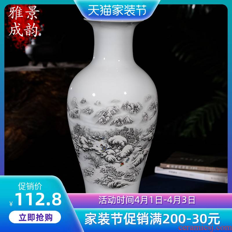 Jingdezhen ceramic vase furnishing articles furnishing articles sitting room flower arranging office high I and contracted style decoration