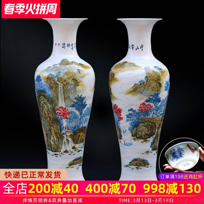 Jingdezhen ceramic vase landed a large porcelain hand - made of new Chinese style living room furnishing articles of blue and white porcelain hotel decoration