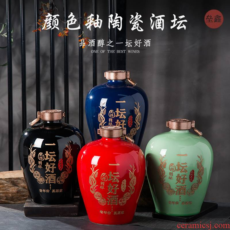 The Jar of jingdezhen ceramic household aged 10 jins to seal the an empty bottle color glaze hip it mercifully wine