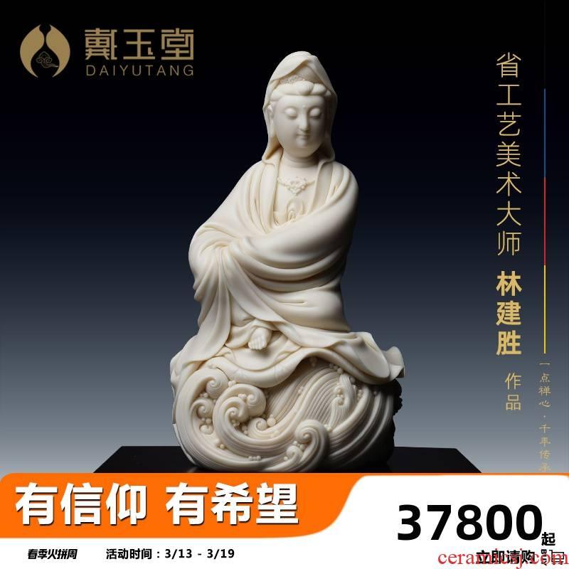 Yutang dai dehua white porcelain master Lin Jiansheng master works of art/by lotus comfortable guanyin D03-182