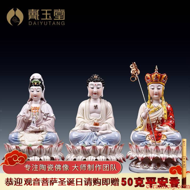 Yutang dai ceramic Buddha consecrate guanyin hid in Buddha that occupy the home furnishing articles/8 inch gold retinues glaze under three st