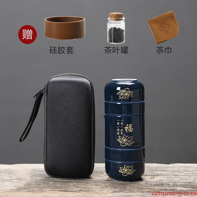Portable travel kung fu tea set ceramic filter a pot of tea cup four cups of Japanese creative individual cup one cup