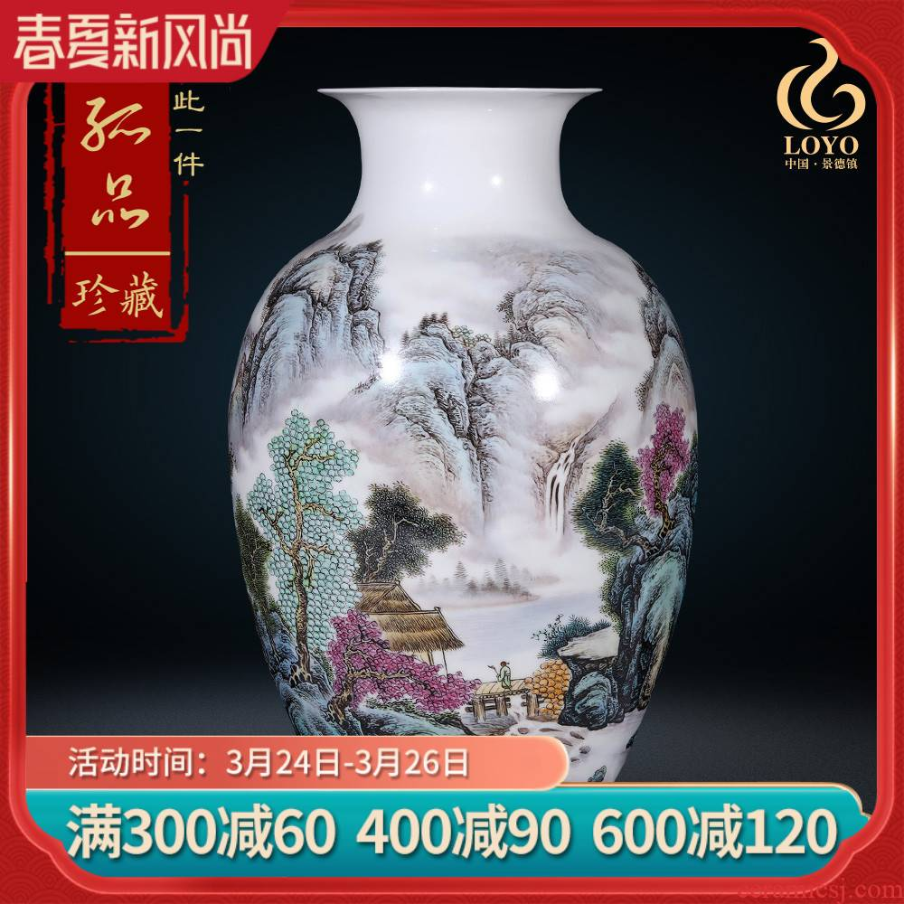 Jingdezhen ceramics furnishing articles hand - made pastel landscape study high mountain water long vase in the sitting room porch decoration