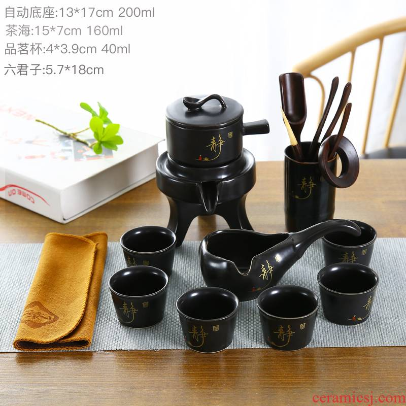 Coarse pottery half automatic lazy household kung fu tea set ceramic are it tea cup Chinese creative stone mill