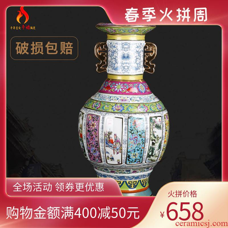 Jingdezhen porcelain in qianlong ears king porcelain paint large vase sitting room adornment penjing collection