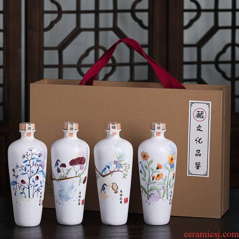 1 kg loading ceramic home an empty bottle bottle wine pot liquor bottle blank sealed bottle of 500 ml decorative furnishing articles