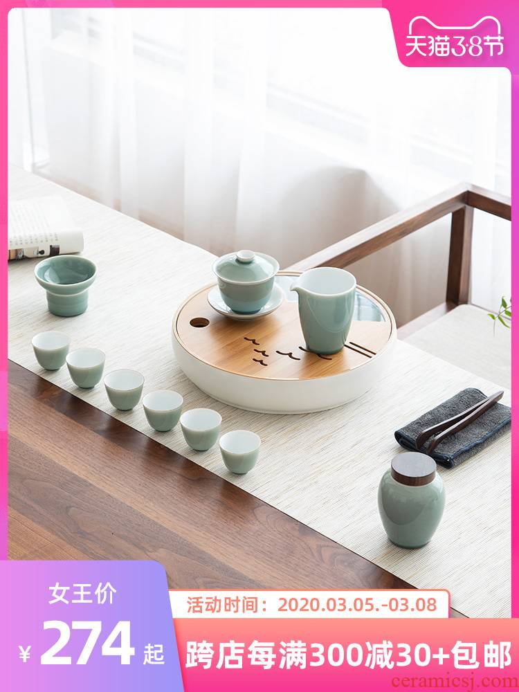 Mr Nan shan first green tea set suit small set of home office make tea tea set ceramic tea tray is contracted