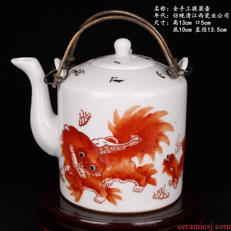 Manual too less lion staff youligong lion girder teapot hip imitation porcelain industry company of overall curio collection furnishing articles