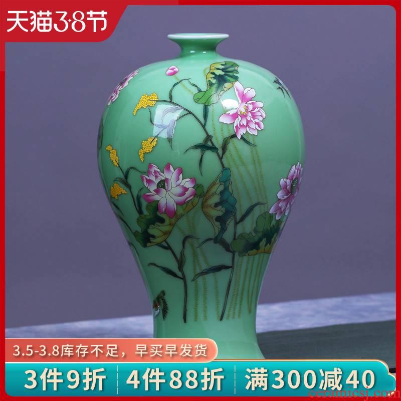 Jingdezhen ceramic vase manual shadow lotus rhyme name plum green glaze color bucket bottle vases, flower decoration crafts are sitting room