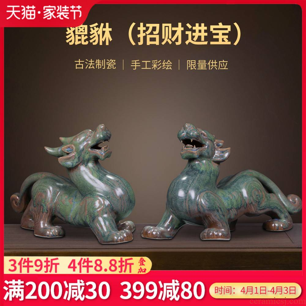 Jingdezhen porcelain in plutus the accumulate its porcelain the mythical wild animal furnishing articles ceramics handicraft shops sitting room adornment of the study