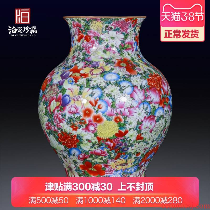 Jingdezhen ceramics sitting room porch Chinese style household adornment bedroom TV cabinet table vase collection furnishing articles
