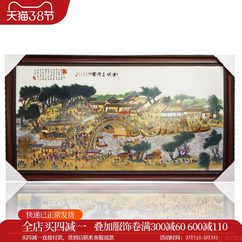 Hc - q28 jingdezhen merry ceramic central scroll painting porcelain plate painting murals clear decorated with box