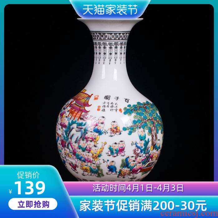 Jingdezhen ceramics vase new Chinese flower arranging retro rural creative contracted sitting room desktop furnishing articles process