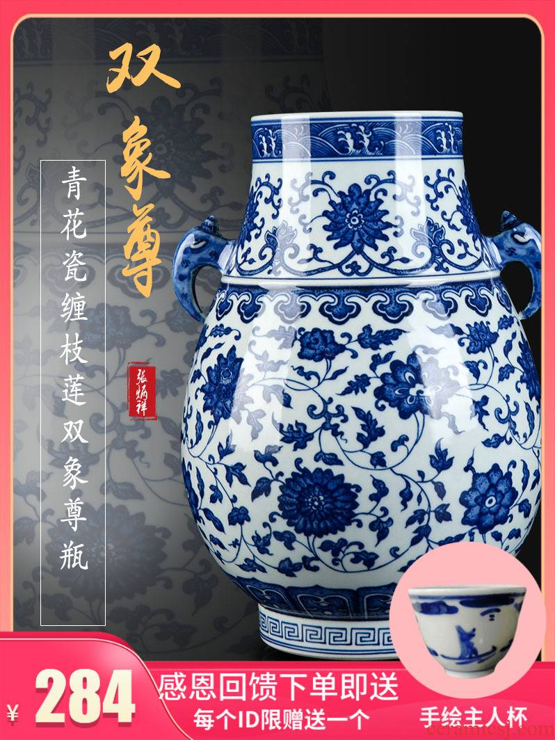 New Chinese style hand - made of blue and white porcelain of jingdezhen ceramics zen decorations furnishing articles sitting room porch porcelain vase