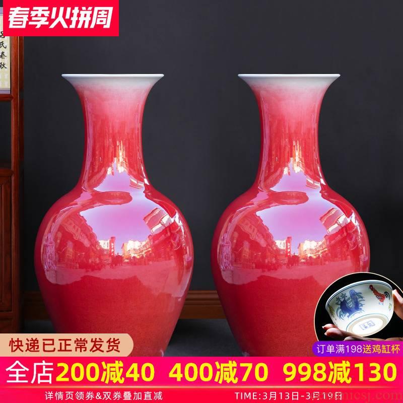 Ruby red up jingdezhen chinaware big vase large gourd bottle landed hotel sitting room adornment is placed
