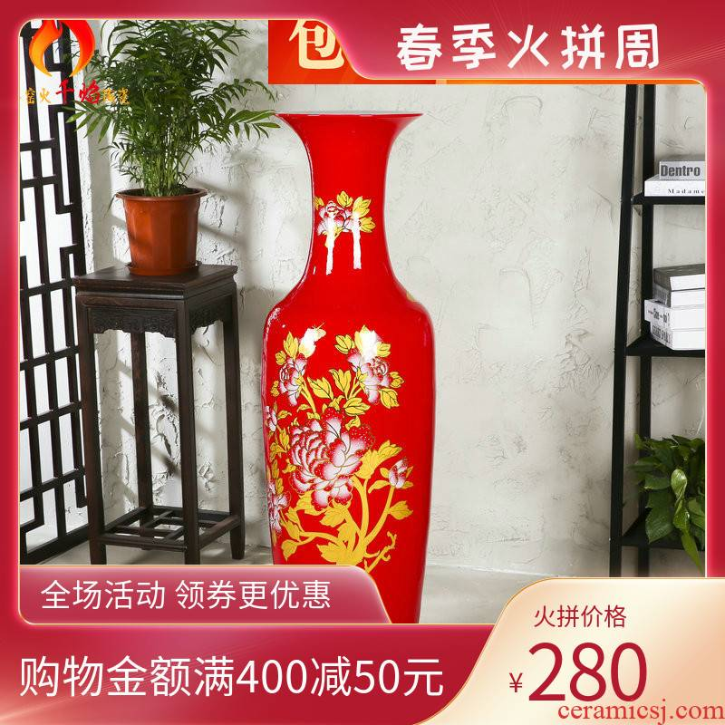 Jingdezhen ceramics red large hotel opening Chinese dry flower arrangement sitting room adornment is placed the peony vases