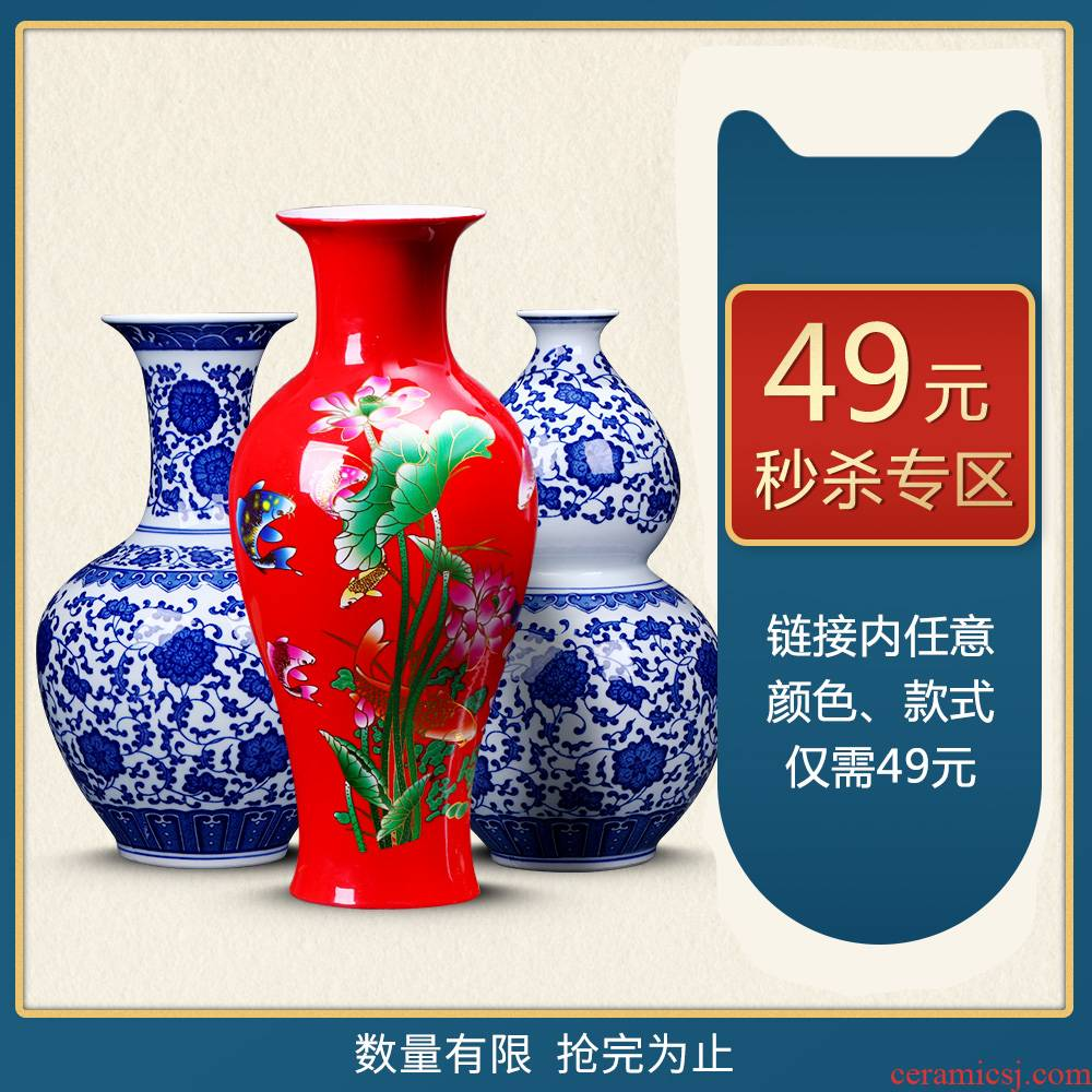 Limited $49 seconds kill jingdezhen ceramic vases, flower arranging furnishing articles sitting room adornment of Chinese style arts and crafts