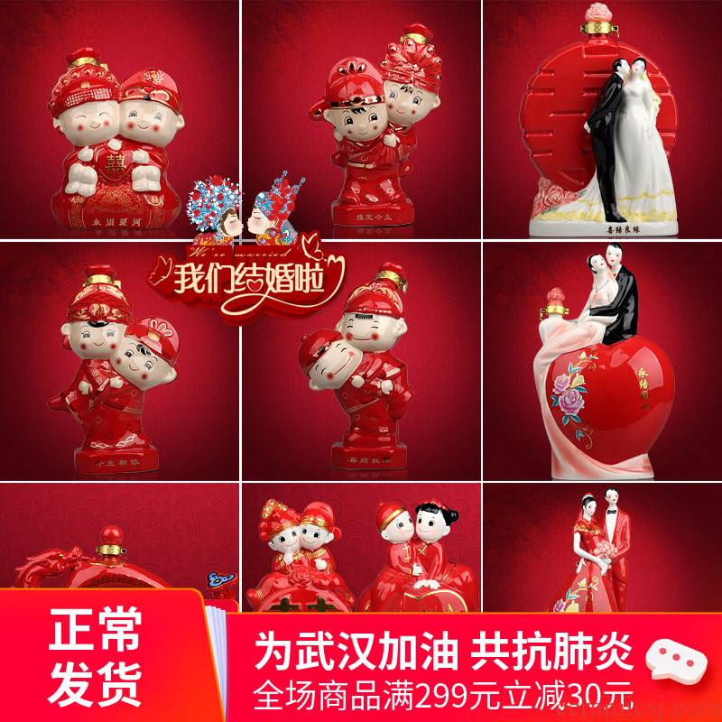 Jingdezhen red wedding high - grade empty bottle 1 catty three catties jars ceramic jin three catties hip decorative furnishing articles