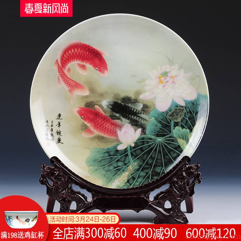 "Jingdezhen ceramic hang dish decorative plate setting wall ""years of more"" Chinese style role ofing wall act the role of the sitting room"