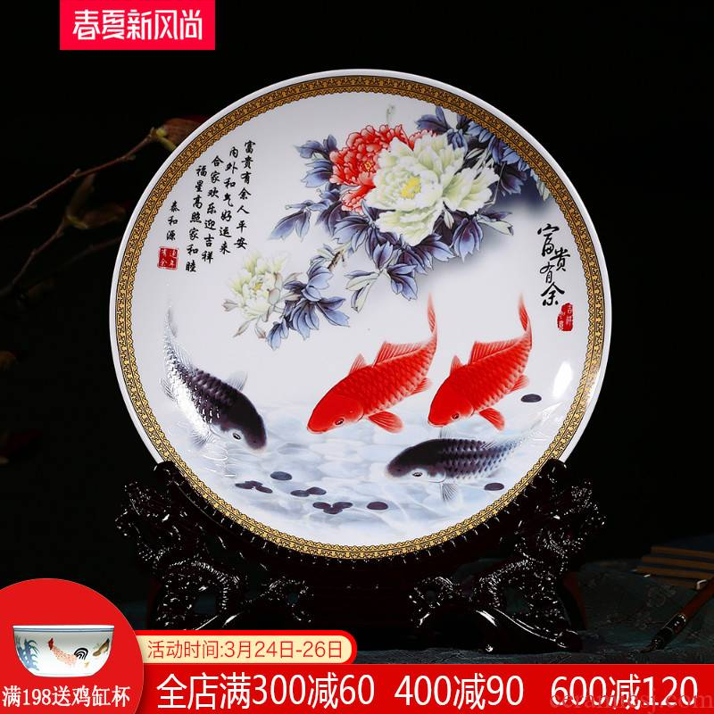 Jingdezhen ceramics well - off hang dish decorated sitting plate Chinese style furnishing articles business gifts large living room