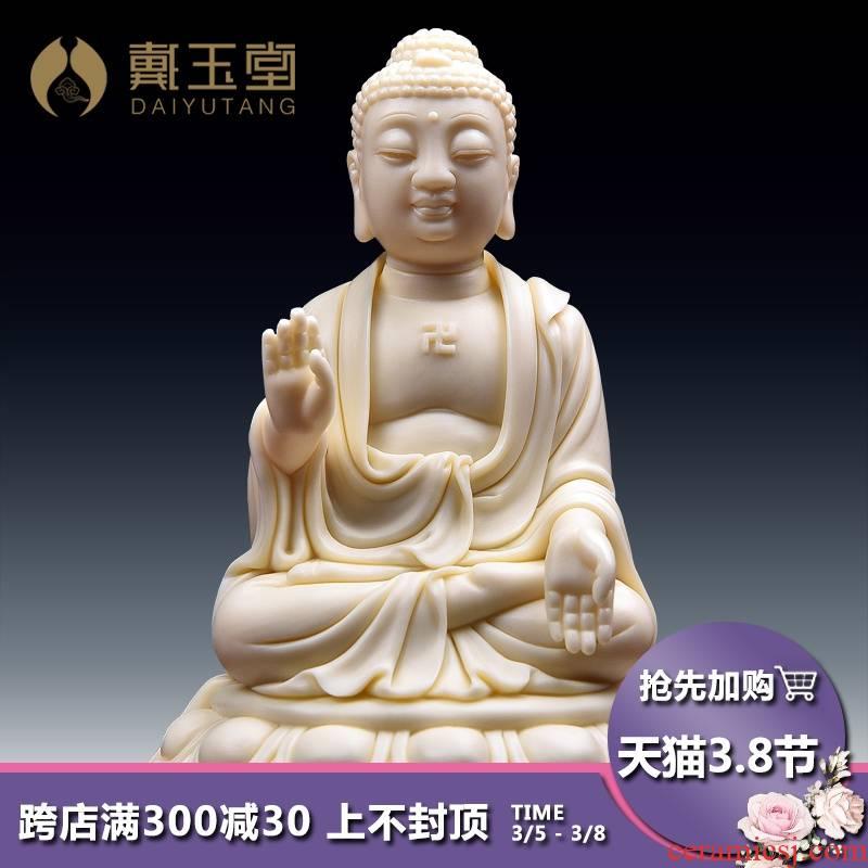 Yutang dai ceramic Buddha sakyamuni Buddha vehicle car perfume seat/yellow jade porcelain Buddha D03-022