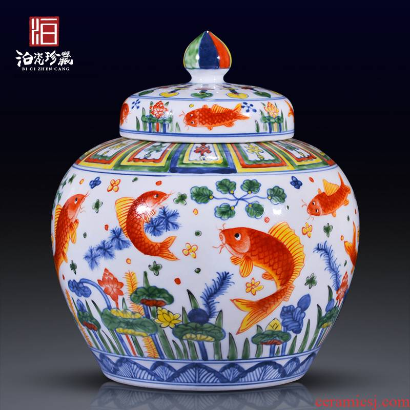 Jingdezhen ceramics caddy fixings storage tank sitting room porch home decoration vase Chinese office furnishing articles