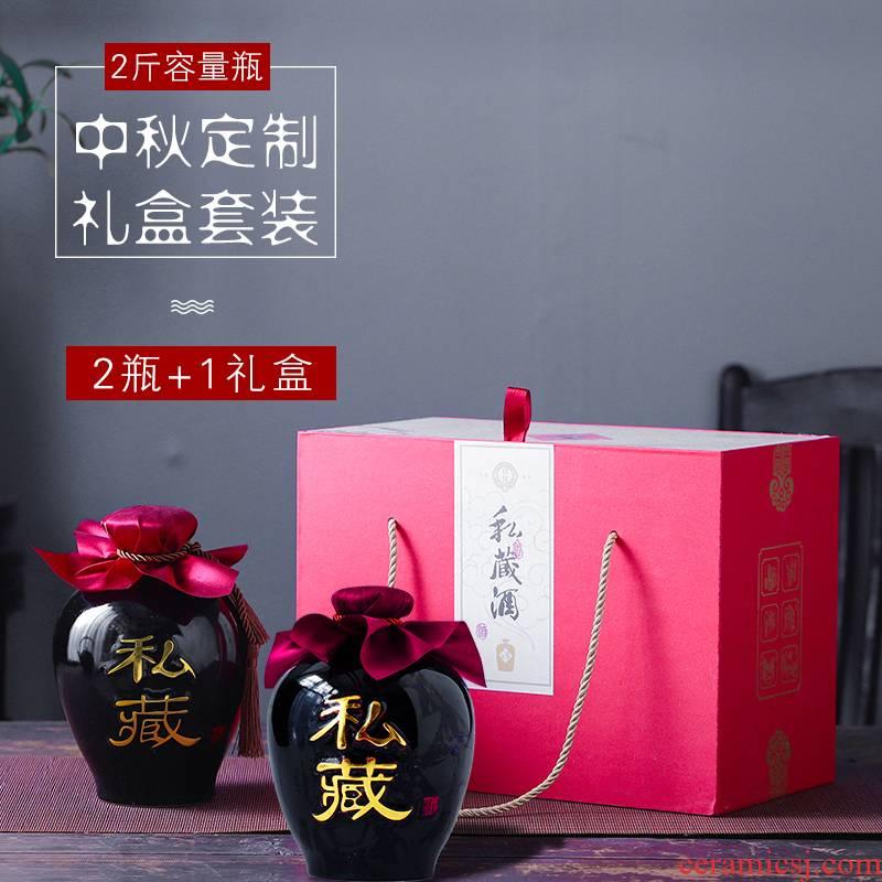Jingdezhen 2 jins loading ceramic bottle 2 jins seal wine jar Mid - Autumn festival gift JinHe suit