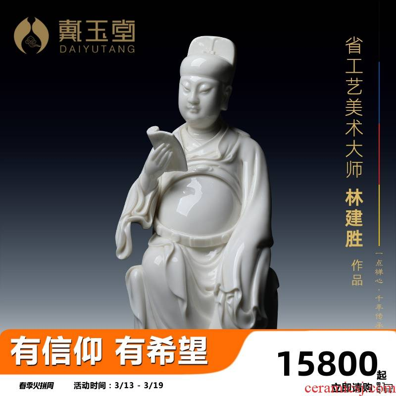 Yutang dai sit chair watching scriptures permit gods ceramic its master Lin Jiansheng works study furnishing articles