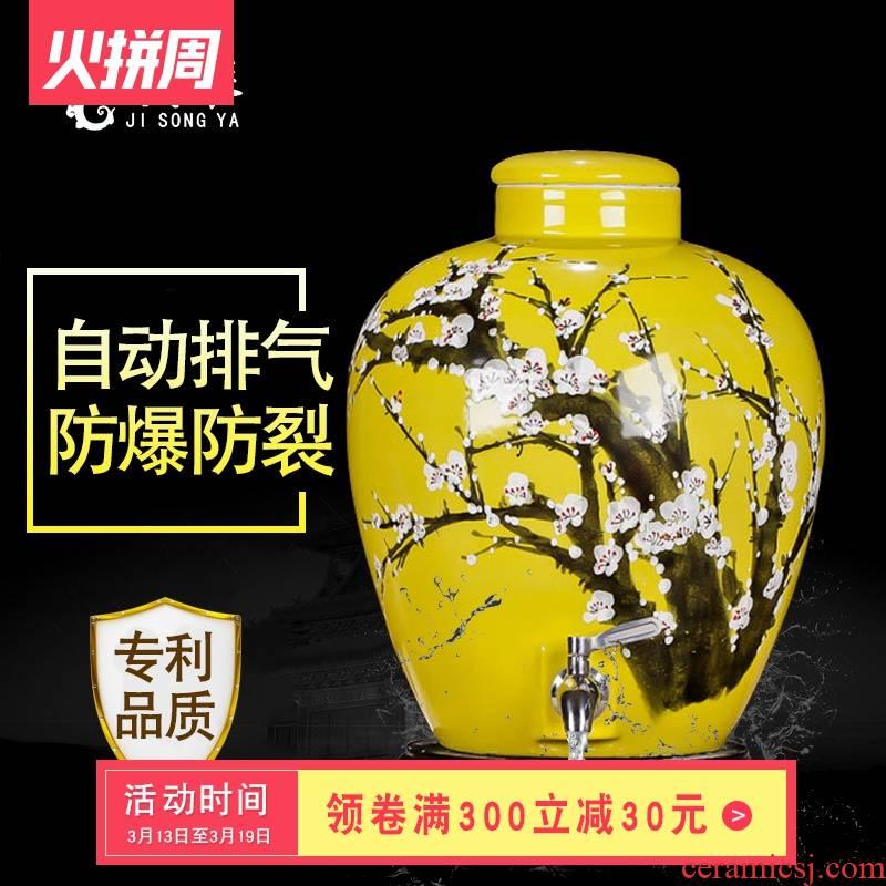 Jingdezhen ceramic liquor jar 10 jins 20 jins 30 jins 50 jins hip medicated wine bottle with tap