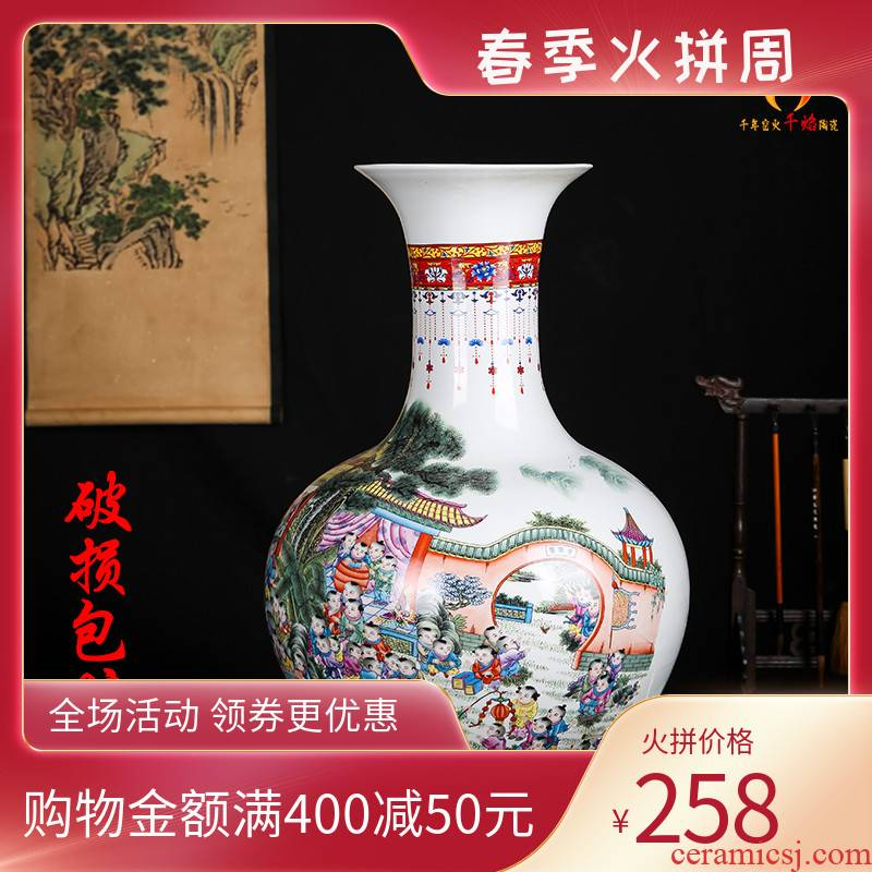 Jingdezhen ceramic flower arranging Chinese antique home decoration large vases, the sitting room porch place figure bottles of the ancient philosophers