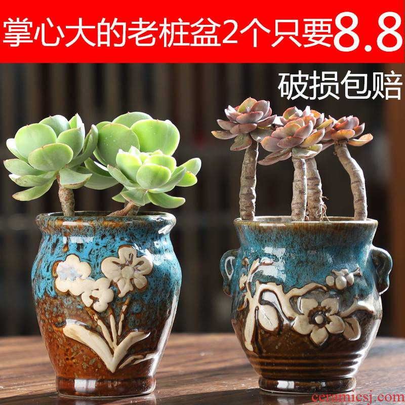 Ceramic flowerpot more meat large old running the flowerpot special creative mage clay coarse pottery flowerpot pack meat meat the plants mail