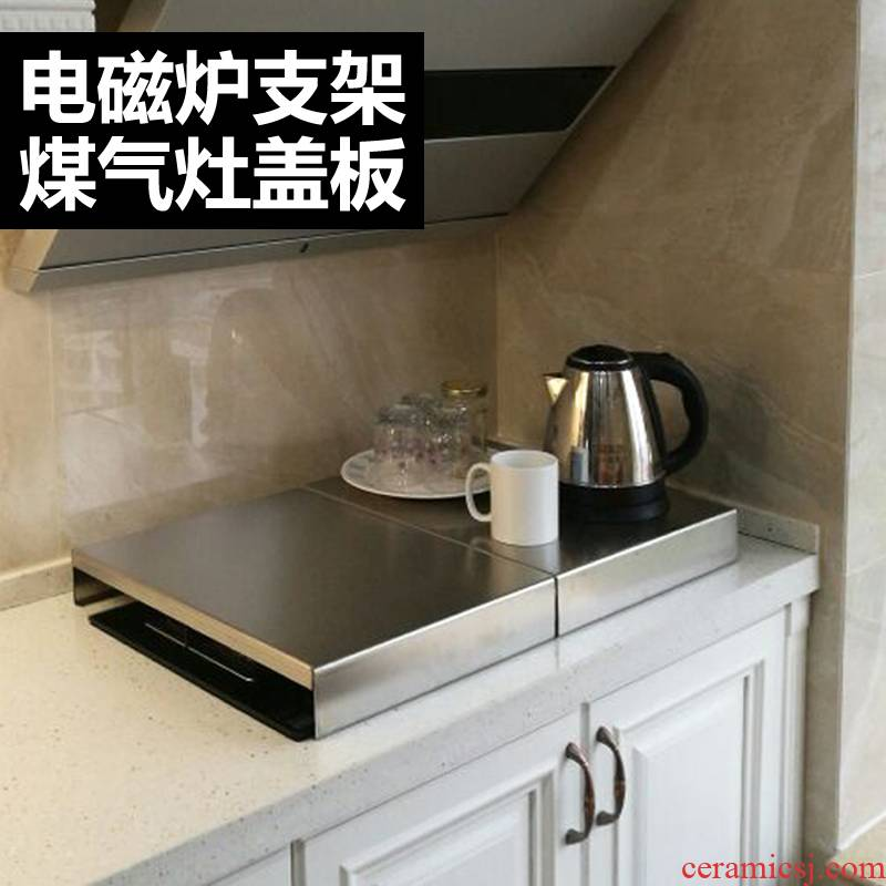 Liquefied natural gas, gas buner cover hearth induction cooker stainless steel base plate