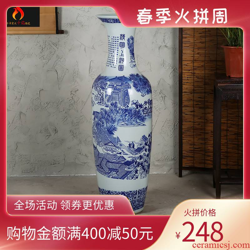 Jingdezhen ceramic large ground blue and white porcelain vase painting modern new Chinese style living room decoration clear furnishing articles