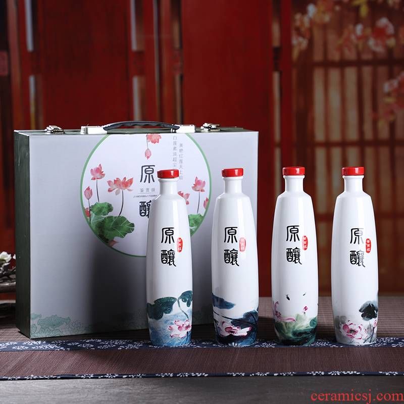 The Empty bottles of jingdezhen ceramic household seal belt box gift Chinese style restoring ancient ways liquor pot lotus 1 catty