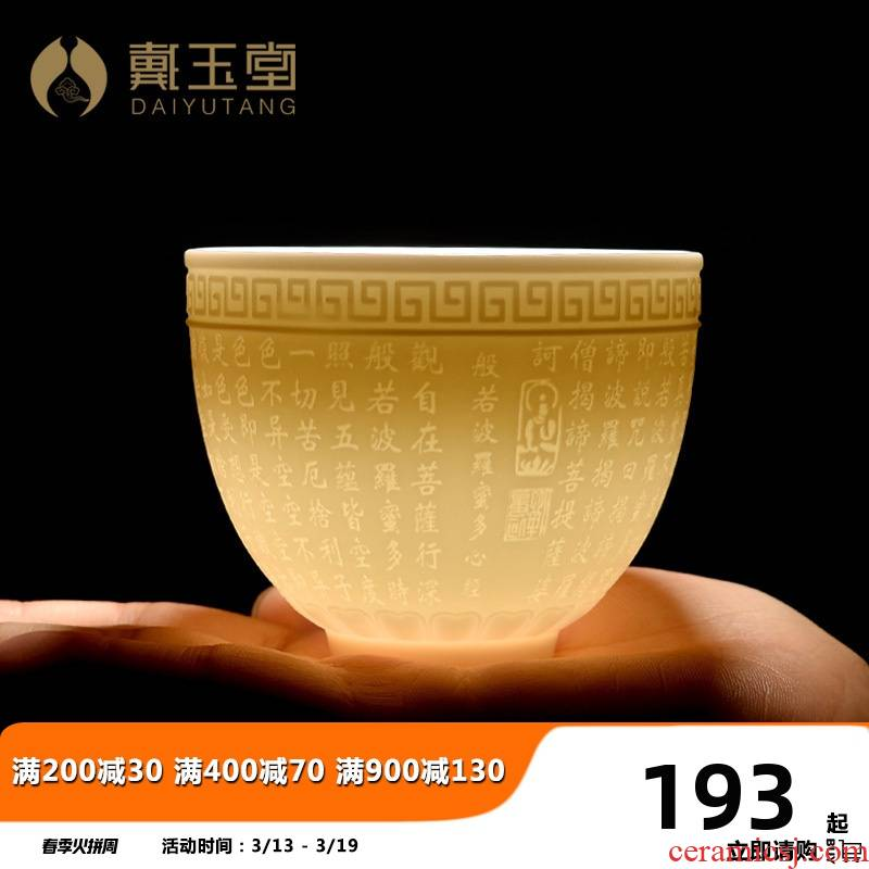 Yutang dai ceramic cup of Buddha holy water for a cup of dehua white porcelain cup/individual heart sutra jade porcelain cup 'distinguished district - 111 - a