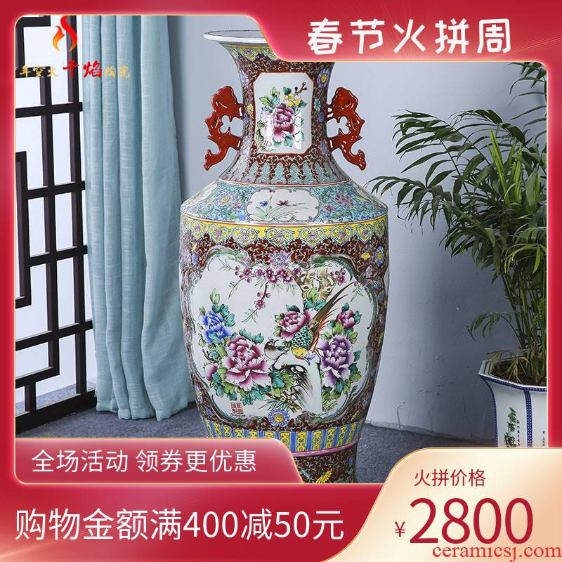 Jingdezhen ceramics landing a large vase ears archaize pastel hand - made peony golden pheasant living room hotel furnishing articles