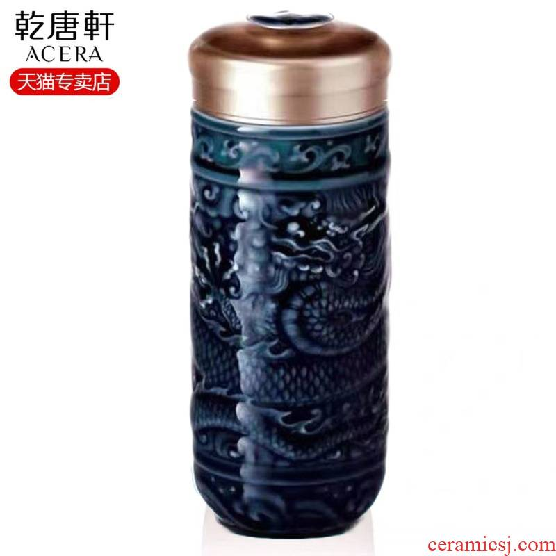 Do Tang Xuan porcelain cup big John lone double - layer cup green glaze with circular creative move cups with cover