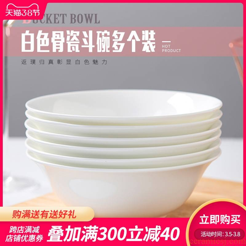 Jingdezhen ceramic rainbow such to use pure white ipads porcelain tableware bowl sets pull rainbow such as use of household of Chinese style bowl of soup bowl mercifully rainbow such use