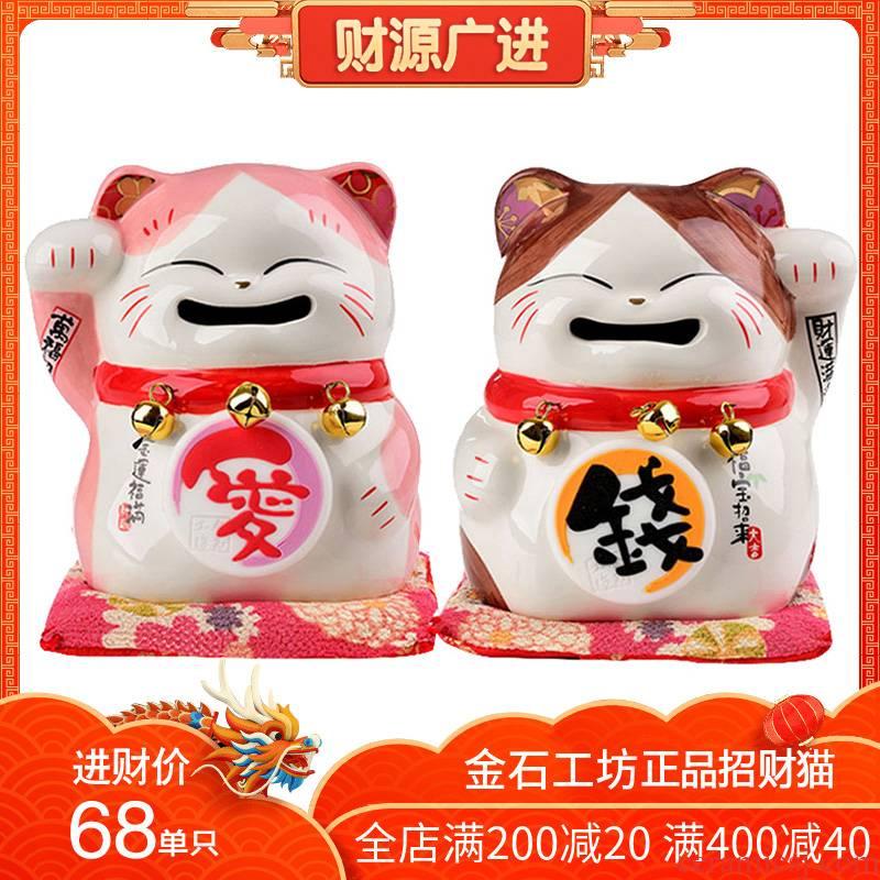 Stone plutus cat picking birthday Christmas character gifts ceramic creative furnishing articles of girlfriends boys and girls