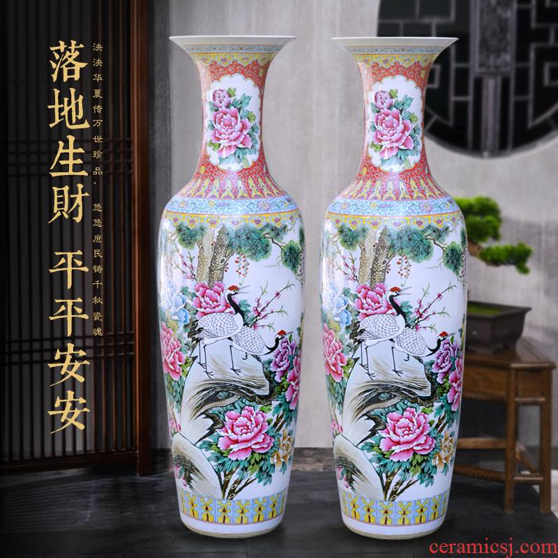 Jingdezhen ceramic hand - made famille rose flower vase decoration of large sitting room office hotel furnishing articles