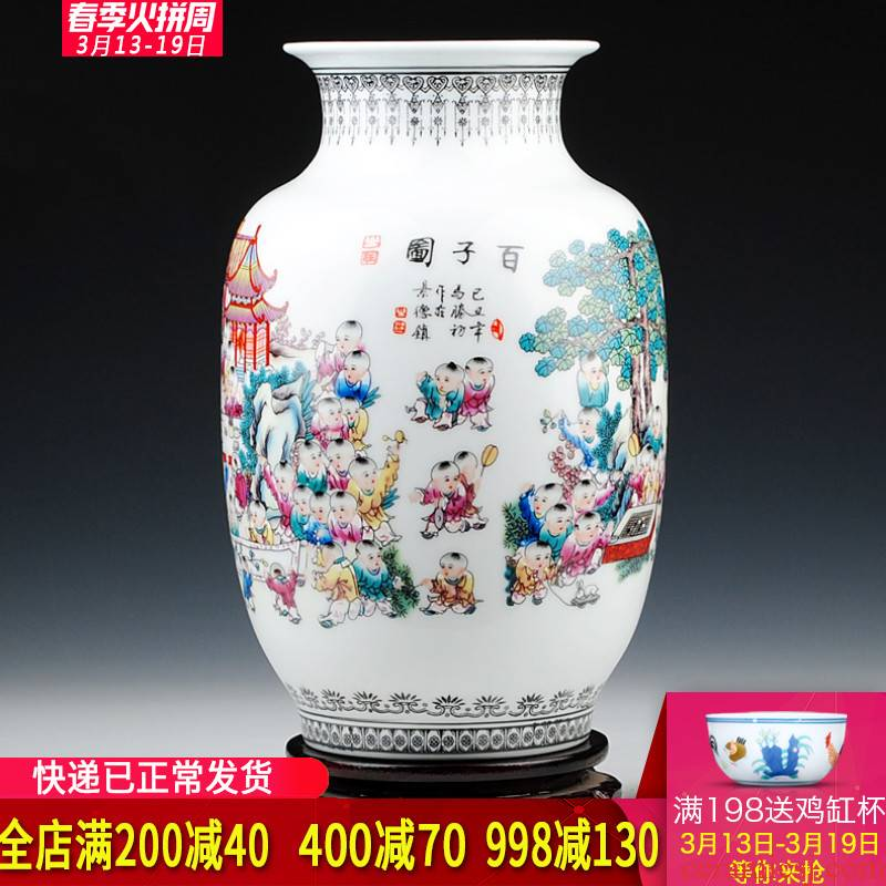 Chinese style of the ancients of jingdezhen ceramics, the ancient philosophers figure vase sitting room home decoration crafts flower implement furnishing articles