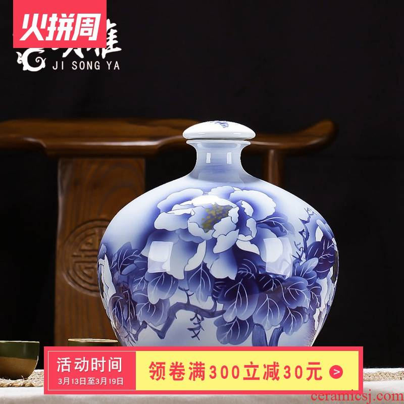 Ceramic bottle 5 jins of 10 jins 15 kg hand - made porcelain jingdezhen ceramics sealing liquor bottle jars hip jugs