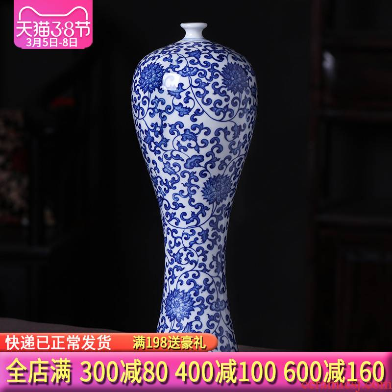 Antique vase of blue and white porcelain of jingdezhen ceramics modern fashionable sitting room place, home decoration beauty bottle