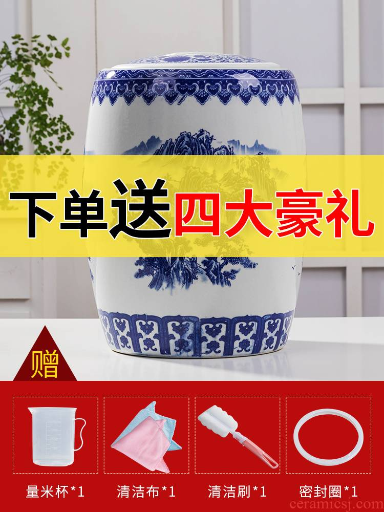 Jingdezhen ceramic barrel ricer box insect - resistant seal of blue and white porcelain household 50/20 jin to with cover rice storage box