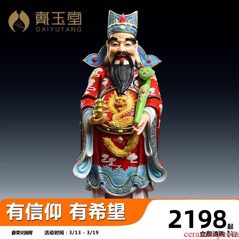 Yutang dai ceramics wealth god of wealth Buddha worship that occupy the home furnishing articles made shops the opened station as gifts