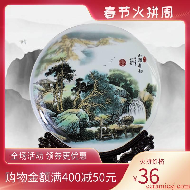 Jingdezhen ceramics hang son porcelain decorative landscape snow modern home furnishing articles mesa adornment the living room