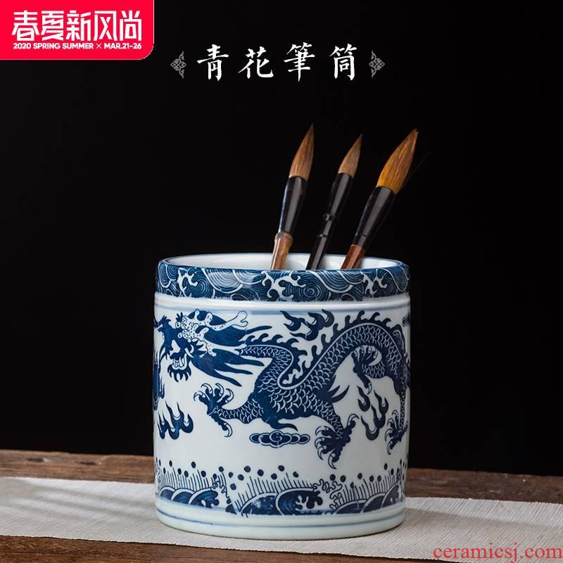 Jingdezhen ceramics porcelain bottle home study adornment brush pot furnishing articles handicraft student head 'office