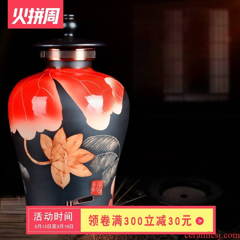 Jingdezhen ceramic jars it 10 jins 30 jins 20 GuanPing seal wine pot of archaize knight errant - altar wine jars
